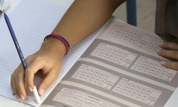 Ο Δήμος Ασπροπύργου λαμβάνει μέτρα για ένα περιβάλλον ηρεμίας και ησυχίας για την περίοδο των Πανελλαδικών Εξετάσεων