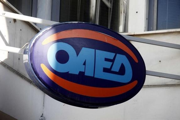 Μέχρι την Τετάρτη οι αιτήσεις για τα 30 ΙΕΚ του ΟΑΕΔ