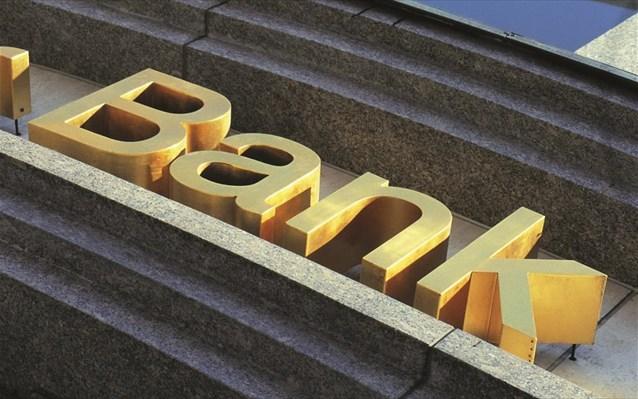Πάνος Σκουρλέτης : Κλείσιμο τραπεζικών καταστημάτων: η «άνεργη ανάπτυξη» του κ. Μητσοτάκη