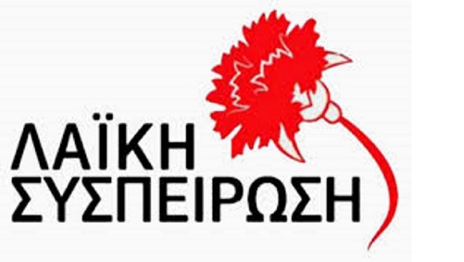 Νίκος Σοφιανός: κάλεσμα σε γονείς και εκπαιδευτικούς να αποτρέψουν την εγκατάσταση κοντέινερ στις αυλές των σχολείων