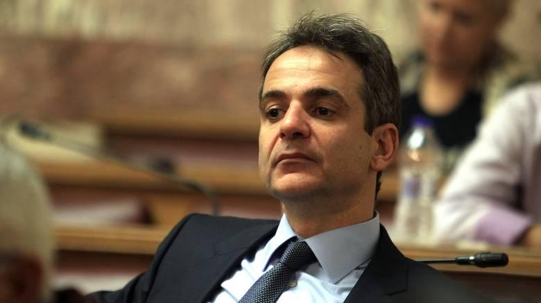 Νέα Δημοκρατία : Ο Κυριάκος Μητσοτάκης  το 2016, προχώρησε σε πλήρη εξορθολογισμό των οικονομικών του κόμματος.