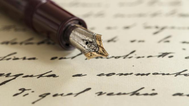 3ος Πανελλήνιος Διαγωνισμός Συγγραφής Στίχου