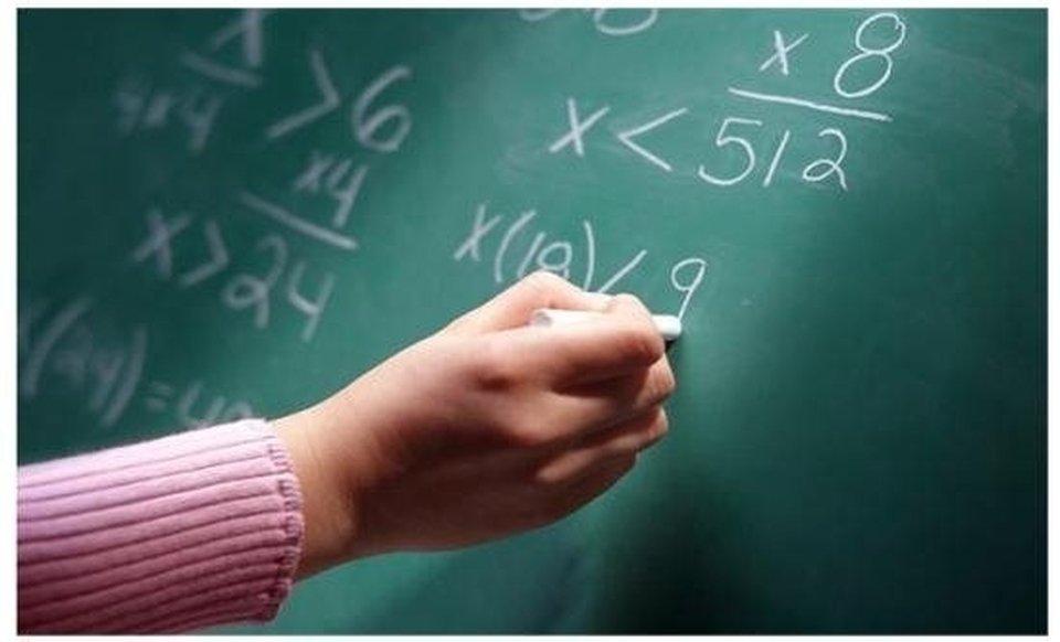 Δήμος Αγίας Βαρβάρας : Ενισχυτική Διδασκαλία Μαθητών Δημοτικού Σχολείου