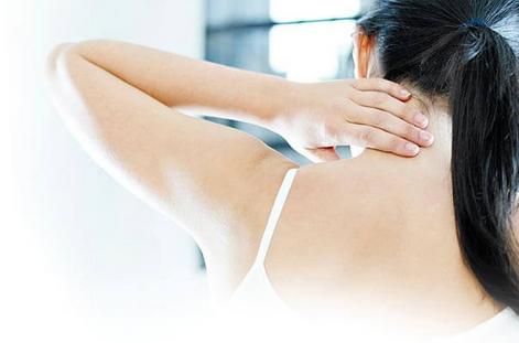 ΑΥΧΕΝΙΚΟ ΣΥΝΔΡΟΜΟ, οδηγίες για την αντιμετώπιση του πόνου