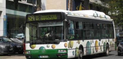 Περιφέρεια Αττικής : Οι 3 λόγοι που δεν προχώρησε ο διαγωνισμός για την προμήθεια λεωφορείων