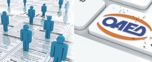 Ο Δήμος Ελευσίνας διεκδικεί ανανέωση του Προγράμματος Κοινωφελούς Εργασίας του ΟΑΕΔ