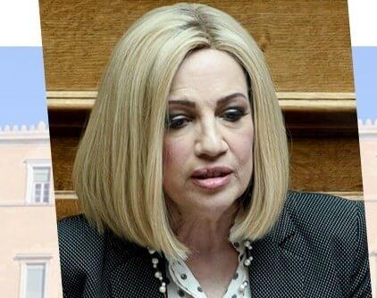 Φώφη Γεννηματά : Ο ελληνικός λαός έχει υποστεί τη μεγαλύτερη καραντίνα της Ευρώπης. Έχει ανάγκη από αισιοδοξία και όχι εμπαιγμό.