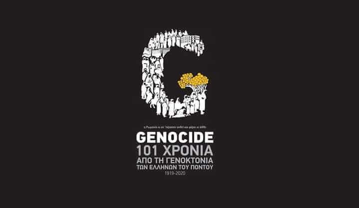 Κίνημα Αλλαγής: Σήμερα είναι ημέρα μνήμης, τιμής και σεβασμού στα αθώα θύματα, τους 353.000 Έλληνες