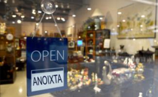 Ποια καταστήματα ανοίγουν εκτάκτως στην Αττική