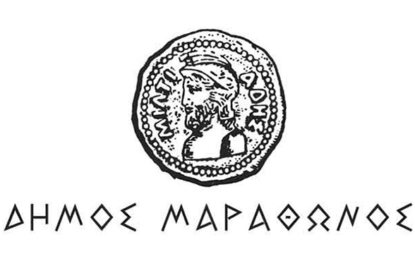 Δημιουργία ποδηλατικής διαδρομής από το Μαραθώνα στην Αρχαία Ολυμπία