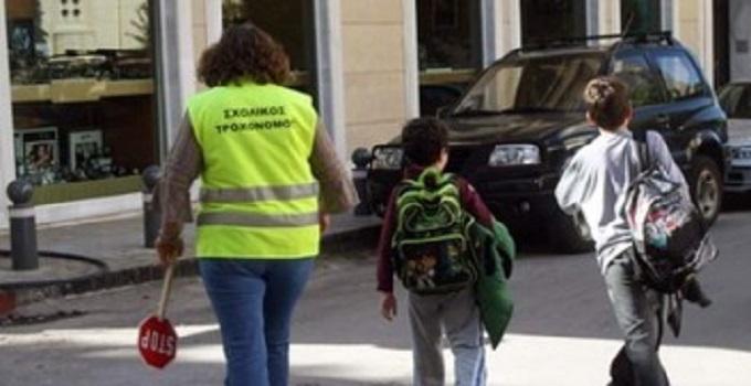 Υπεγράφη η πρώτη σύμβαση  Εθελοντή Σχολικού Τροχονόμου  στο 5ο Δημοτικό Ασπροπύργου