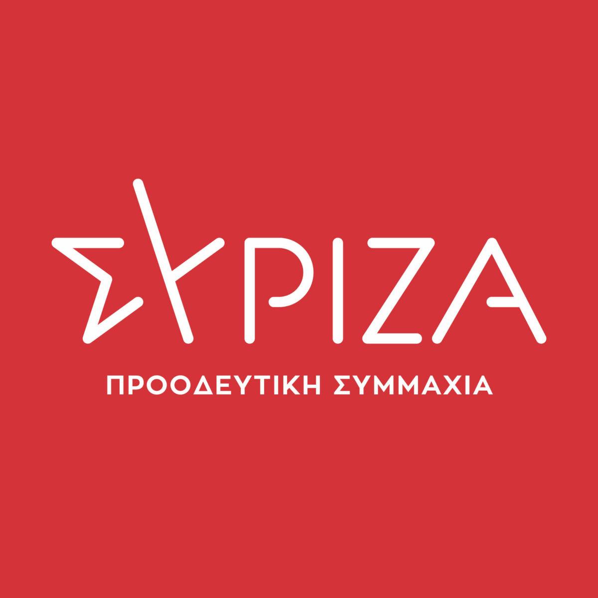 Ερώτηση 60 βουλευτών ΣΥΡΙΖΑ : Εκτός επιχορήγησης από τα προγράμματα των Περιφερειών χιλιάδες επιχειρήσεις της χώρας