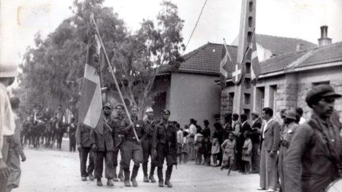 76η Επέτειος Απελευθέρωσης της Ελευσίνας