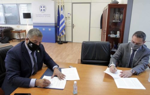 Σύμφωνο Συνεργασίας  της Περιφέρειας Αττικής και της Εθνικής Επιτροπής Τηλεπικοινωνιών και Ταχυδρομείων
