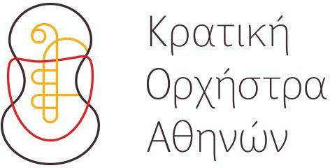 (Dis)playingAttica : Μια πρωτοβουλία της Κρατικής Ορχήστρας Αθηνών και της Περιφέρειας Αττικής