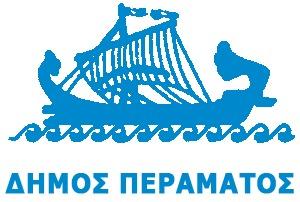 Δήμος Περάματος : Ανοιχτό διαδικτυακό σεμινάριο-εργαστήριο για τα ζώα συντροφιάς