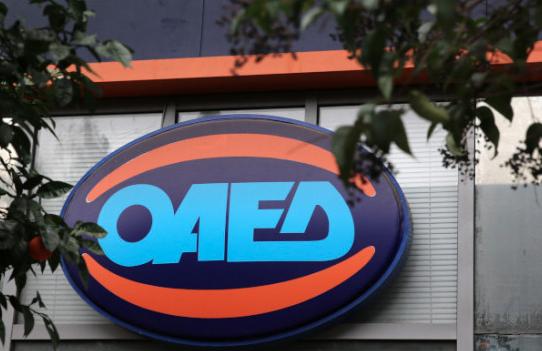 Ποιά είναι τα 7 ανοικτά προγράμματα του ΟΑΕΔ με συνολικά 37.600 επιδοτούμενες νέες θέσεις εργασίας