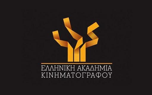 Μνημόνιο Συνεργασίας υπέγραψαν το  Athens Film Office και η Ελληνική Ακαδημία Κινηματογράφου