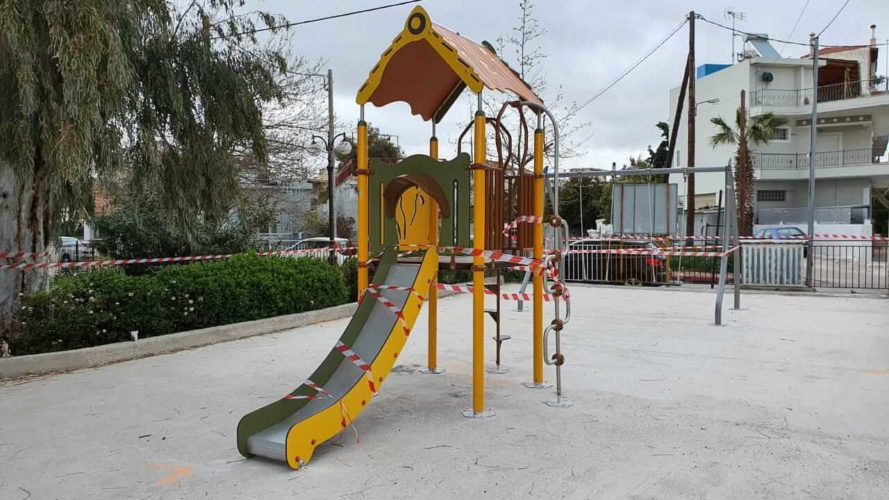 Ανοίγουν και πάλι οι Παιδικές Χαρές του Δήμου Διονύσου