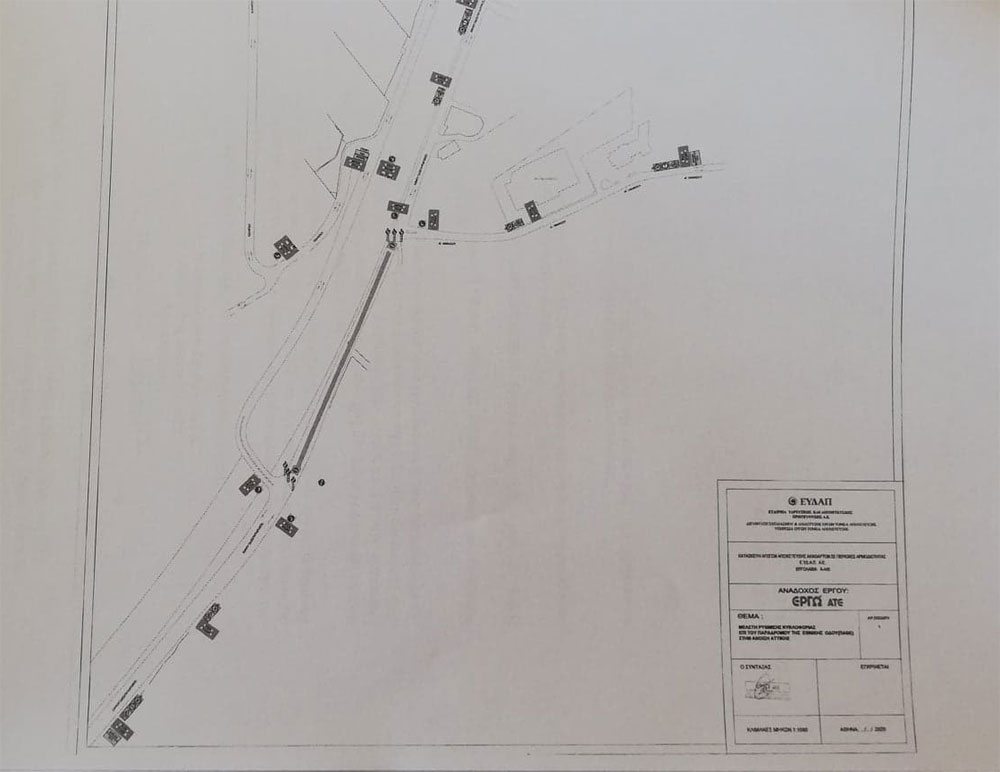 Δήμος Διονύσου: Κυκλοφοριακές Ρυθμίσεις στον παράδρομο της Ε.Ο. Αθηνών-Λαμίας λόγω έργων