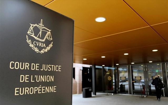 Δικαίωση για το Πράσινο Κίνημα: Το Ευρωπαϊκό Δικαστήριο καταδίκασε τη χώρα μας για τις περιοχές Natura