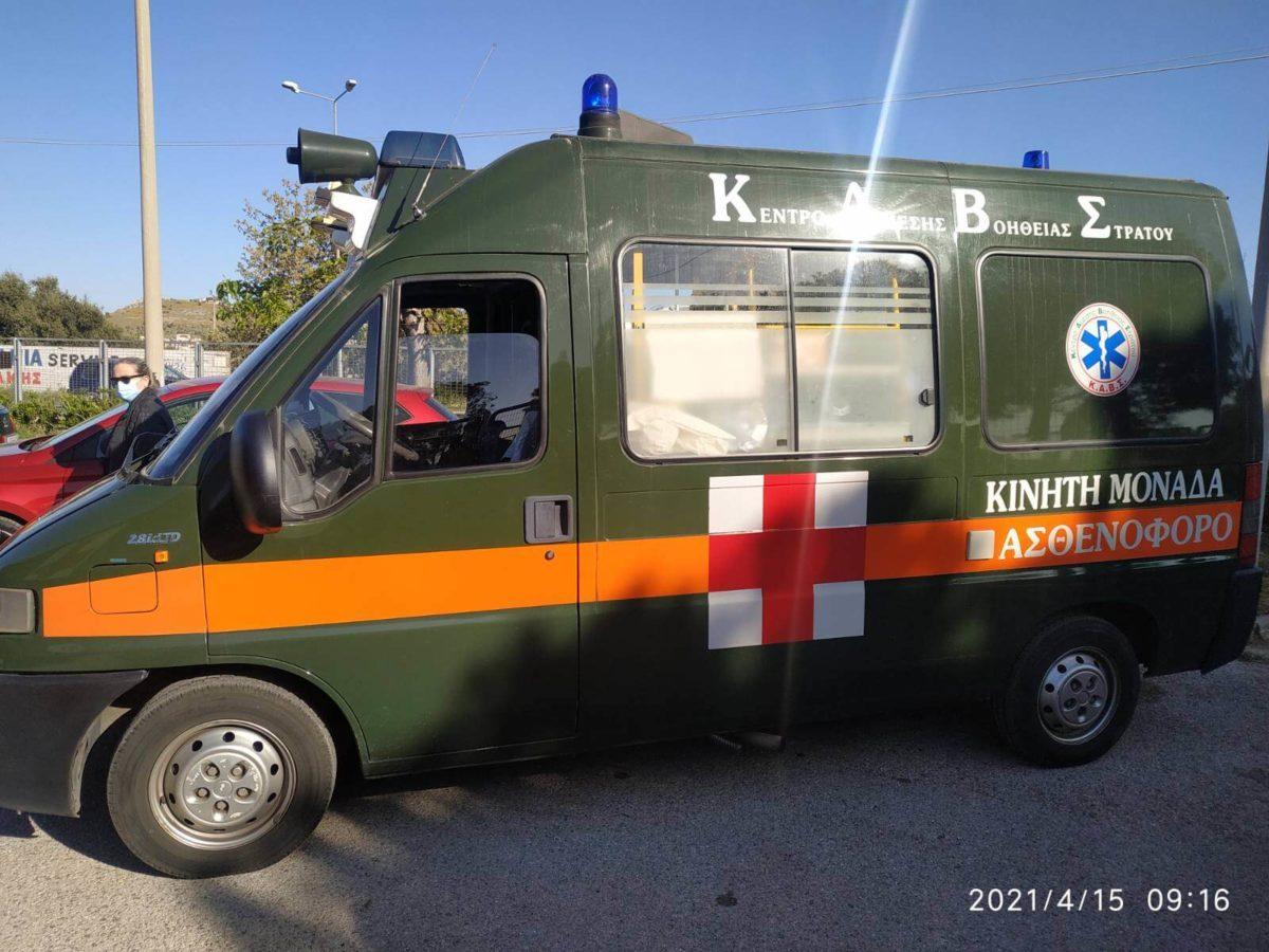 Ασθενοφόρο του Ελληνικού Στρατού και Κινητό Χειρουργείο για την περίπτωση εργατικού ατυχήματος στην Ελευσίνα