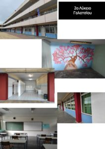 Δήμος Γαλατσίου: Ολοκληρώθηκαν οι εργασίες συντήρησης στα σχολεία της πόλης