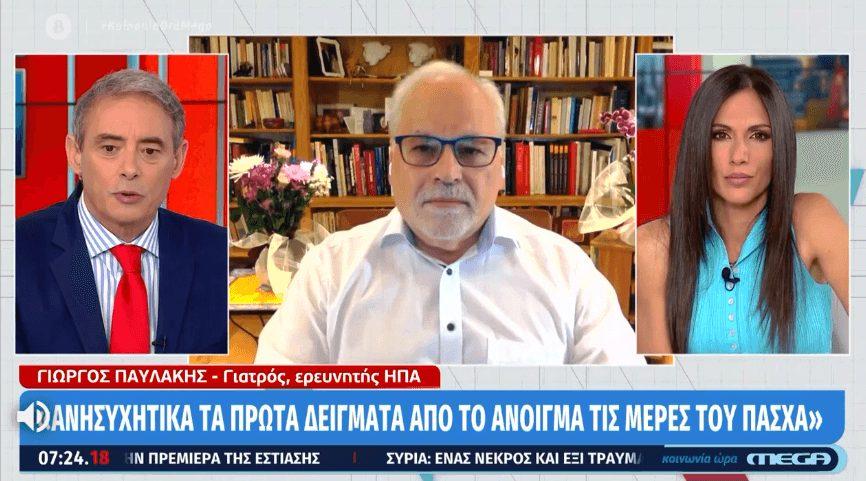 Γιώργος Παυλάκης στην «Κοινωνία Ώρα Mega»: Ο καθολικός εμβολιασμός θα δώσει τέλος στην πανδημία