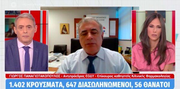 «Φλέγεται» η Μέση Ανατολή:OΈλληνας δημοσιογράφος Αχιλλέας Πεκλάρης περιγράφει στην «Κοινωνία ΏραMEGA» τις εξελίξεις