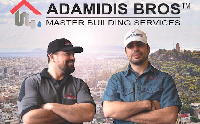 «Η μεγαλύτερη ανταμοιβή μας είναι το χαμόγελο του κόσμου», ADAMIDISBROS, Master Building Services