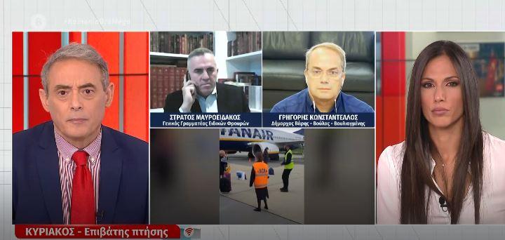 """Επιβάτης της πτήσης μίλησε με τον Προτάσεβιτς: Διαμαρτυρήθηκε για την αλλαγή πορείας και μου είπε """"δεν καταλαβαίνεις, είμαι νεκρός"""""""