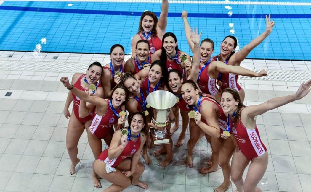 Κίνημα Αλλαγής : Θερμά συγχαρητήρια στην ομάδα πόλο γυναικών του Ολυμπιακού Σ.Φ.Π. για το χρυσό μετάλλιο