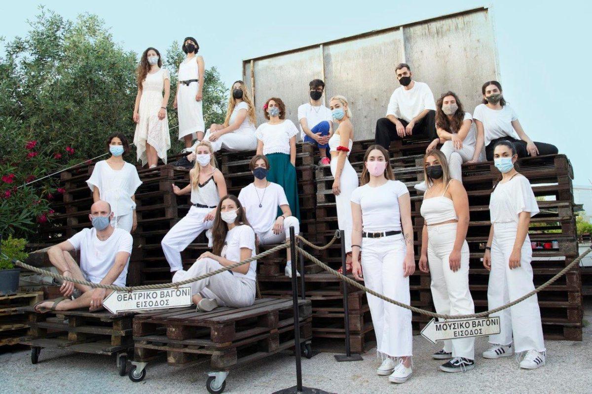 10ο Φεστιβάλ Νέων Καλλιτεχνών «Τα 12 Κουπέ», 11-20 Ιουνίου 2021