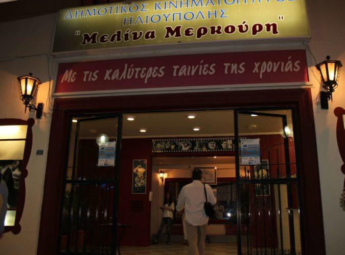 100 χρόνια Μιχάλης Κακογιάννης: 11 έως 14 Ιουνίου στην Ηλιούπολη