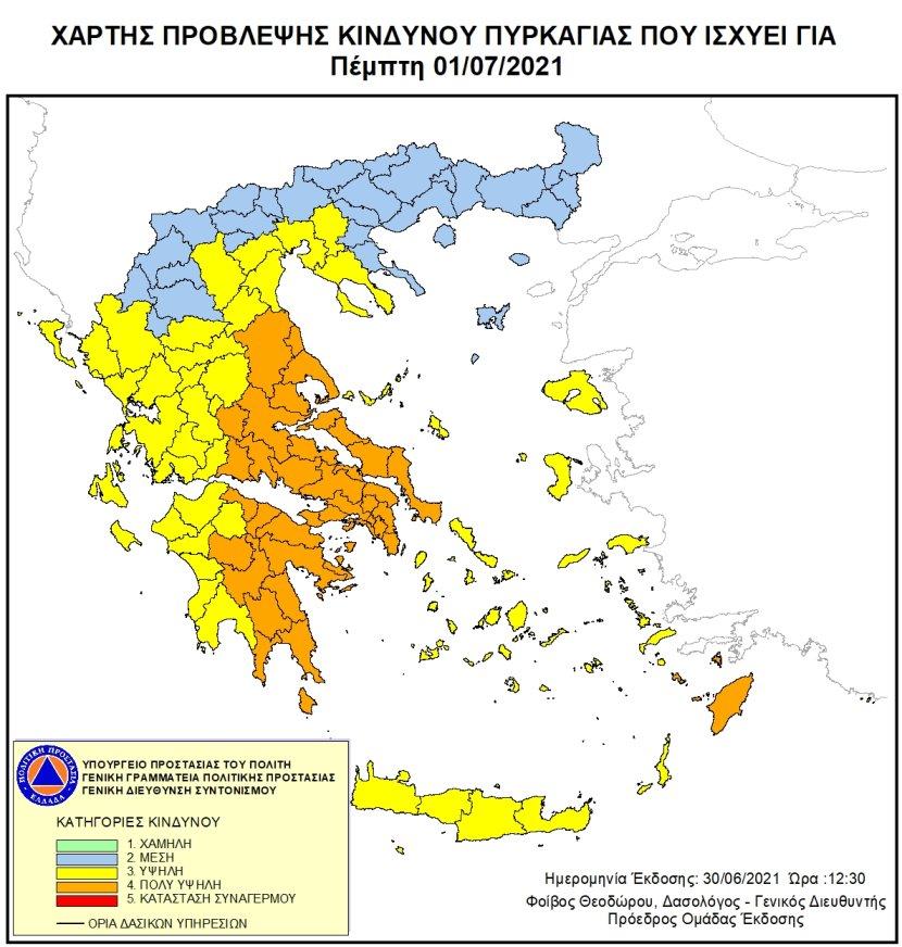 Πολύ υψηλός κίνδυνος πυρκαγιάς στην περιοχή της Ανατολικής Αττικής για αύριο Πέμπτη