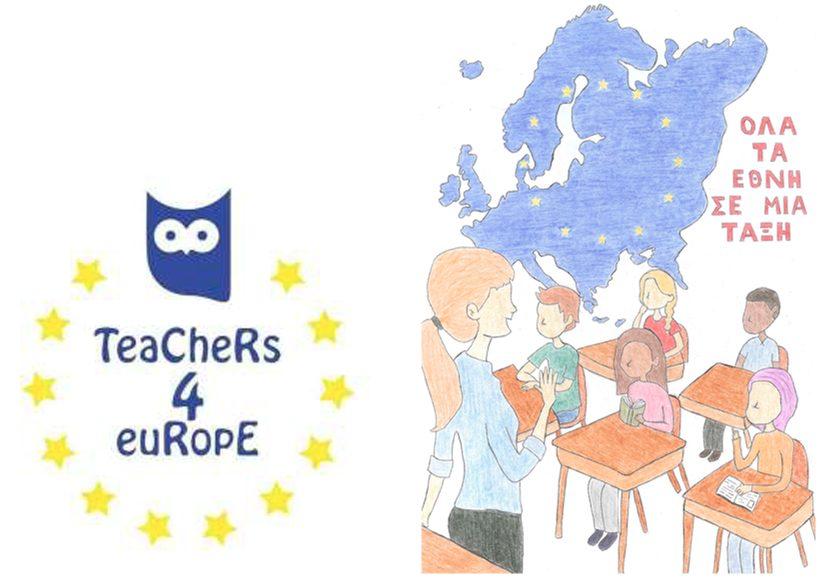 Το 6ο Γυμνάσιο Γαλατσίου στο Ευρωπαϊκό Πρόγραμμα «Teachers 4 Europe» με θέμα «Όλα τα έθνη σε μία τάξη»