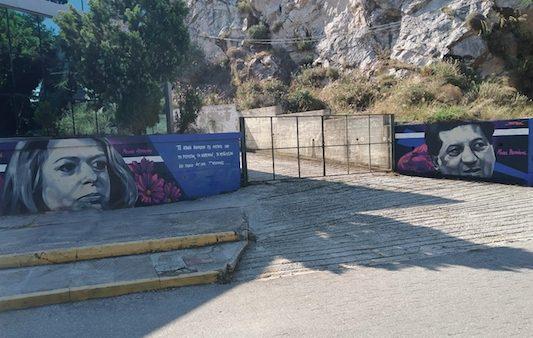 Τα πορτραίτα της Μελίνας Μερκούρη και του Μίνου Βολανάκη στη Σκιά των Βράχων