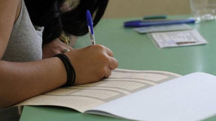 Μήνυμα Δημάρχου Γαλατσίου Γιώργου Μαρκόπουλου για τις Πανελλήνιες εξετάσεις
