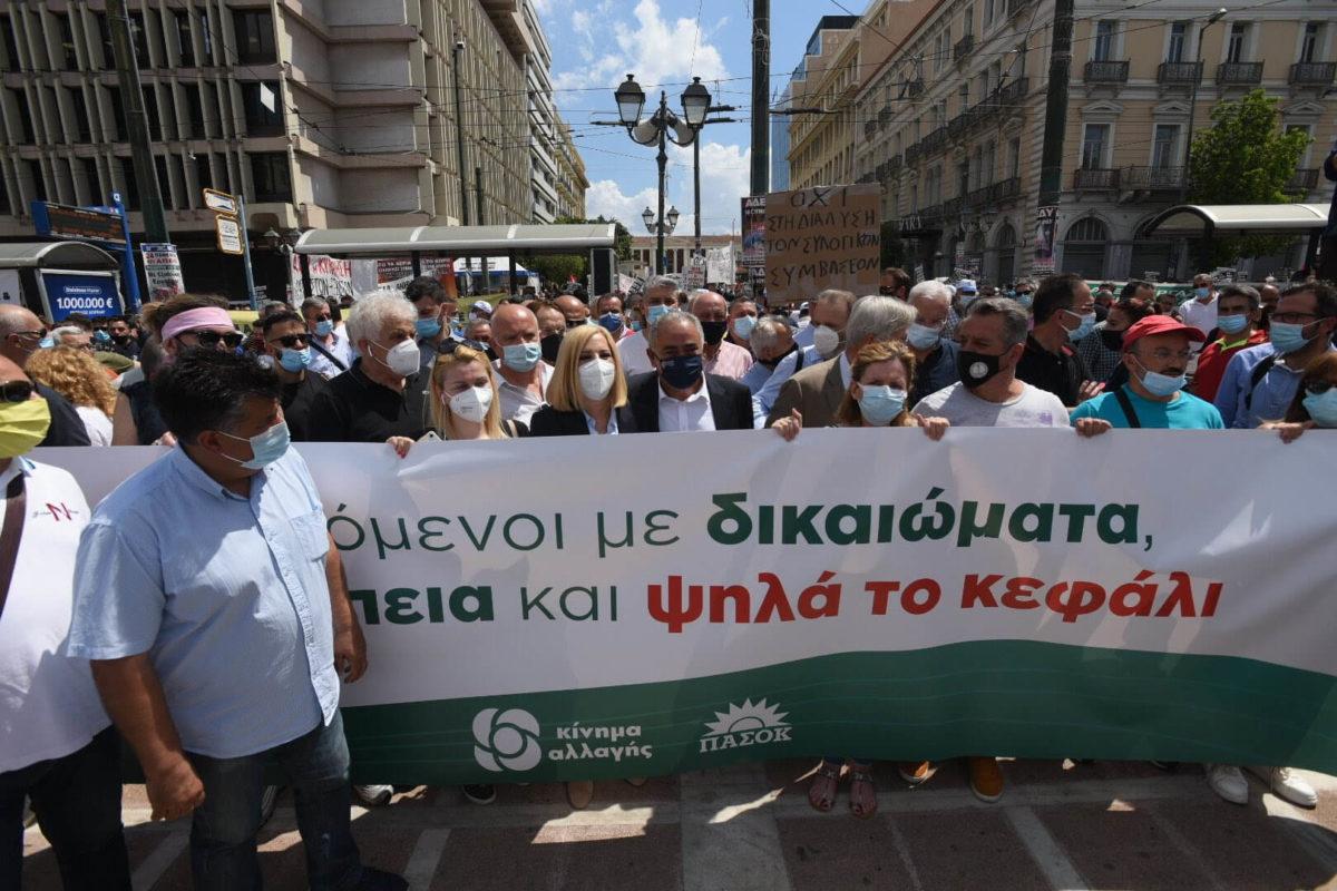 Φώφη Γεννηματά: Είμαστε απέναντι στην κυβέρνηση και το εργασιακό νομοσχέδιο