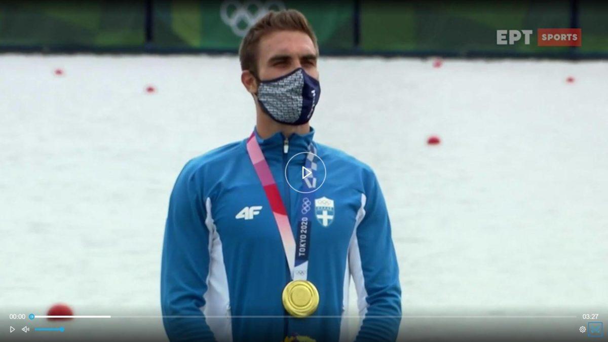 Ο Στέφανος Ντούσκος, κατέκτησε το χρυσό και χάρισε το πρώτο μετάλλιο στην Ελλάδα