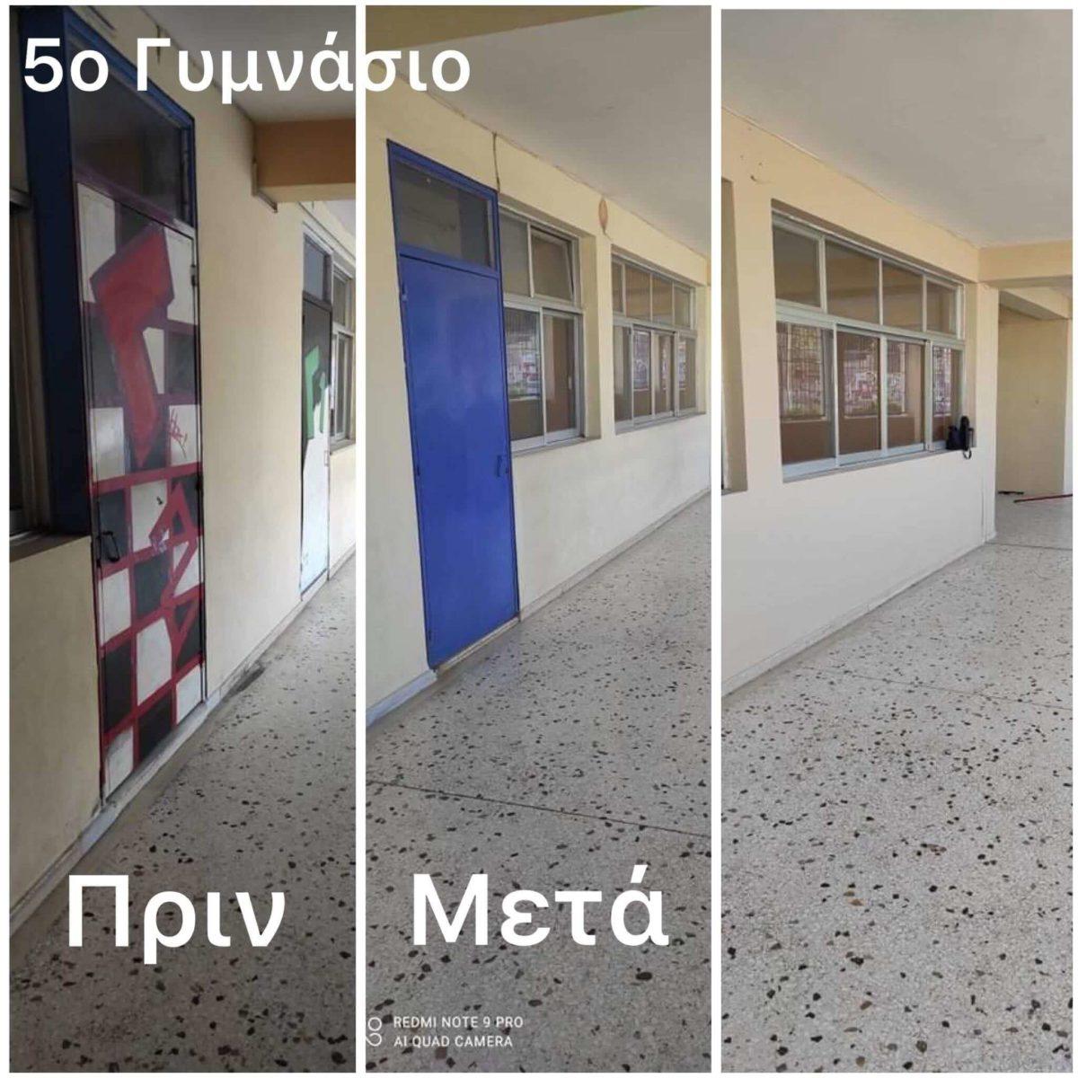 Γιώργος Μαρκόπουλος: Προχωράμε με εντατικούς ρυθμούς στη συντήρηση των σχολικών κτηρίων της πόλης μας