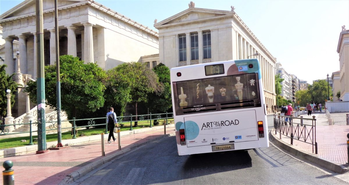 «Η Τέχνη στο δρόμο, ας επισκεφθούμε τα μουσεία», νέα καμπάνια του Δήμου Αθηναίων με την Interbus