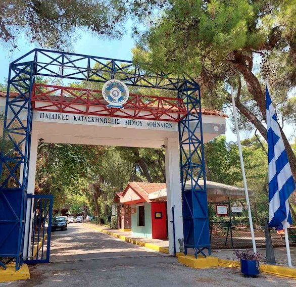 Δήμος Αθηναίων: Ανοίγουν οι κατασκηνώσεις του Αγ. Ανδρέα για τους πληγέντες από τις πυρκαγιές