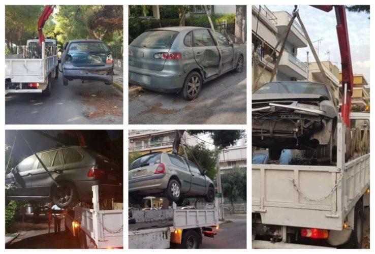 Φθινοπωρινή επιχείρηση απομάκρυνσης εγκαταλελειμμένων αυτοκινήτων από τον Δήμο Ηρακλείου Αττικής