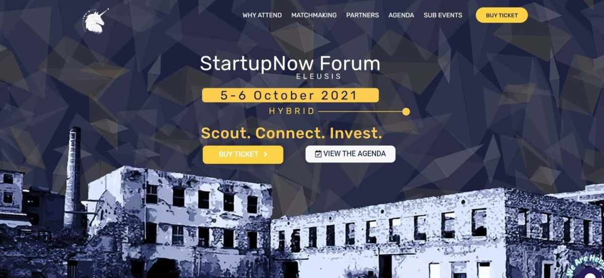 StartupNow Forum 2021 -Συνέδριο επιχειρηματικότητας, καινοτομίας και τεχνολογίας στην Ελευσίνα