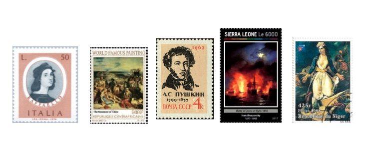 Έκθεση Γραμματοσήμων για τα 200 χρόνια από την Ελληνική Επανάσταση