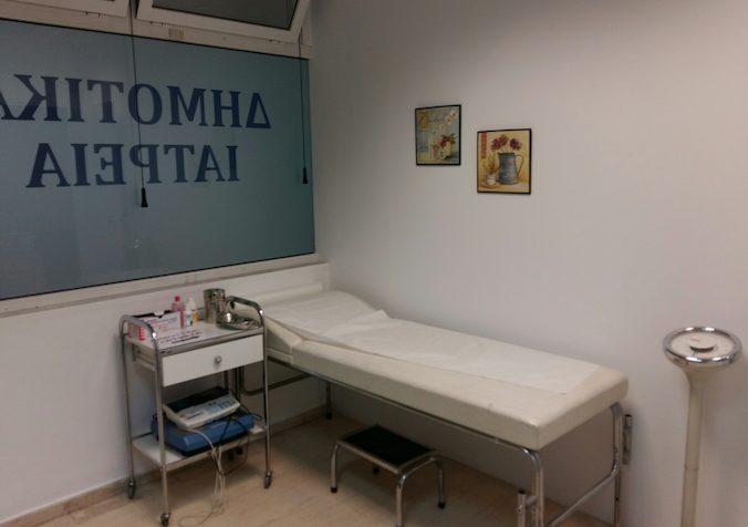 Δήμος Ηρακλείου Αττικής: Κάλεσμα στους γιατρούς για εθελοντική συμμετοχή στα Δημοτικά Ιατρεία