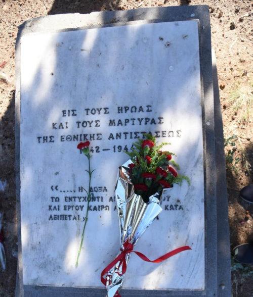 Φώφη Γεννηματά: Καμία ανοχή στη βία και στο φασισμό