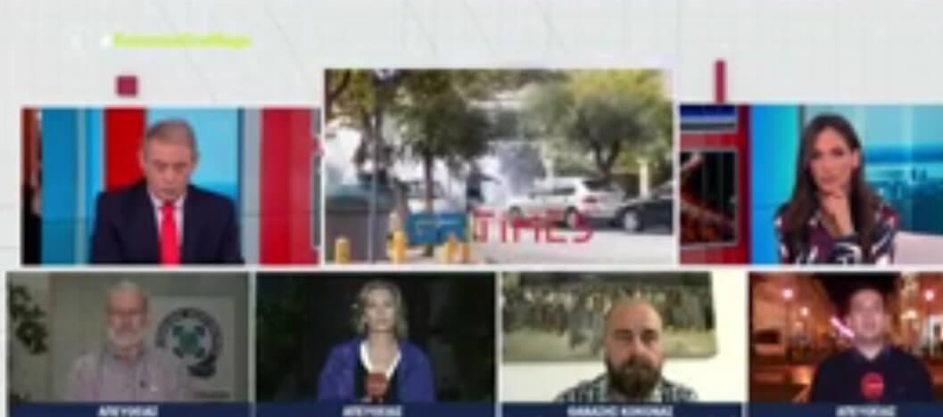 Θεσσαλονίκη: Έντονη ανησυχία στους γονείς για τα ακροδεξιά στοιχεία